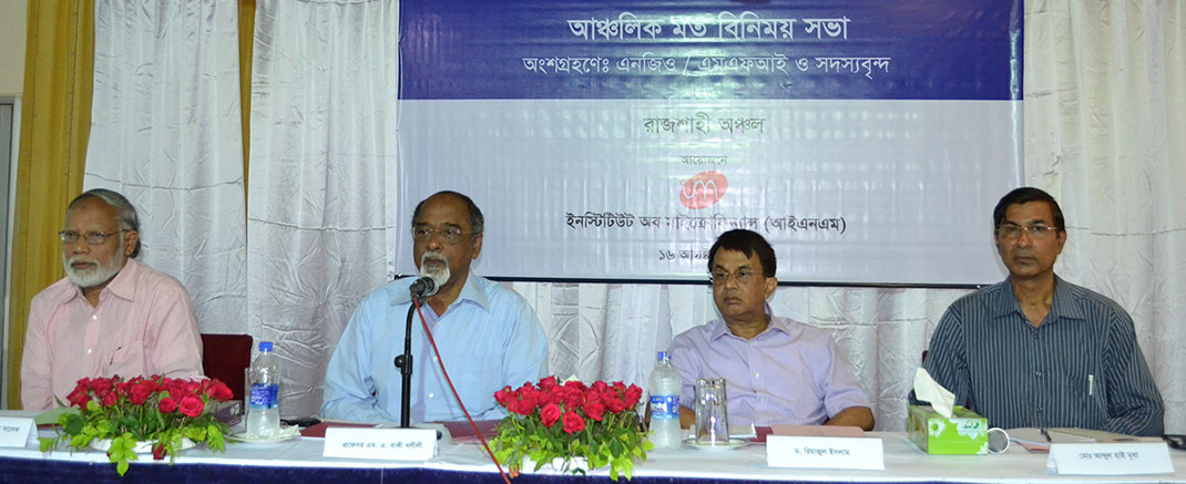 Dialogue-Rajshahi